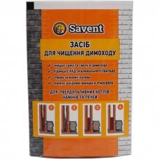 Средство для чистки дымохода Savent 40 г