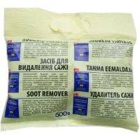 Очиститель дымоходов HANSA эконом 0,5 кг